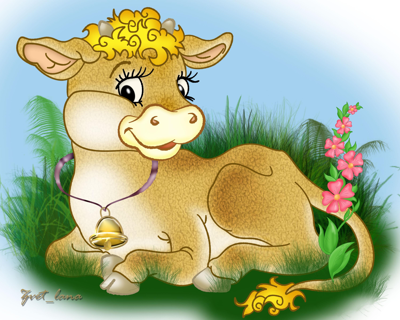 Поздравление быку в день рождения